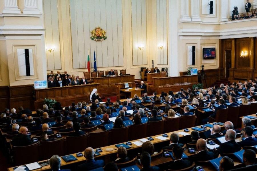 Ministros e deputados búlgaros renunciam ao seu salário inteiro até o final da emergência