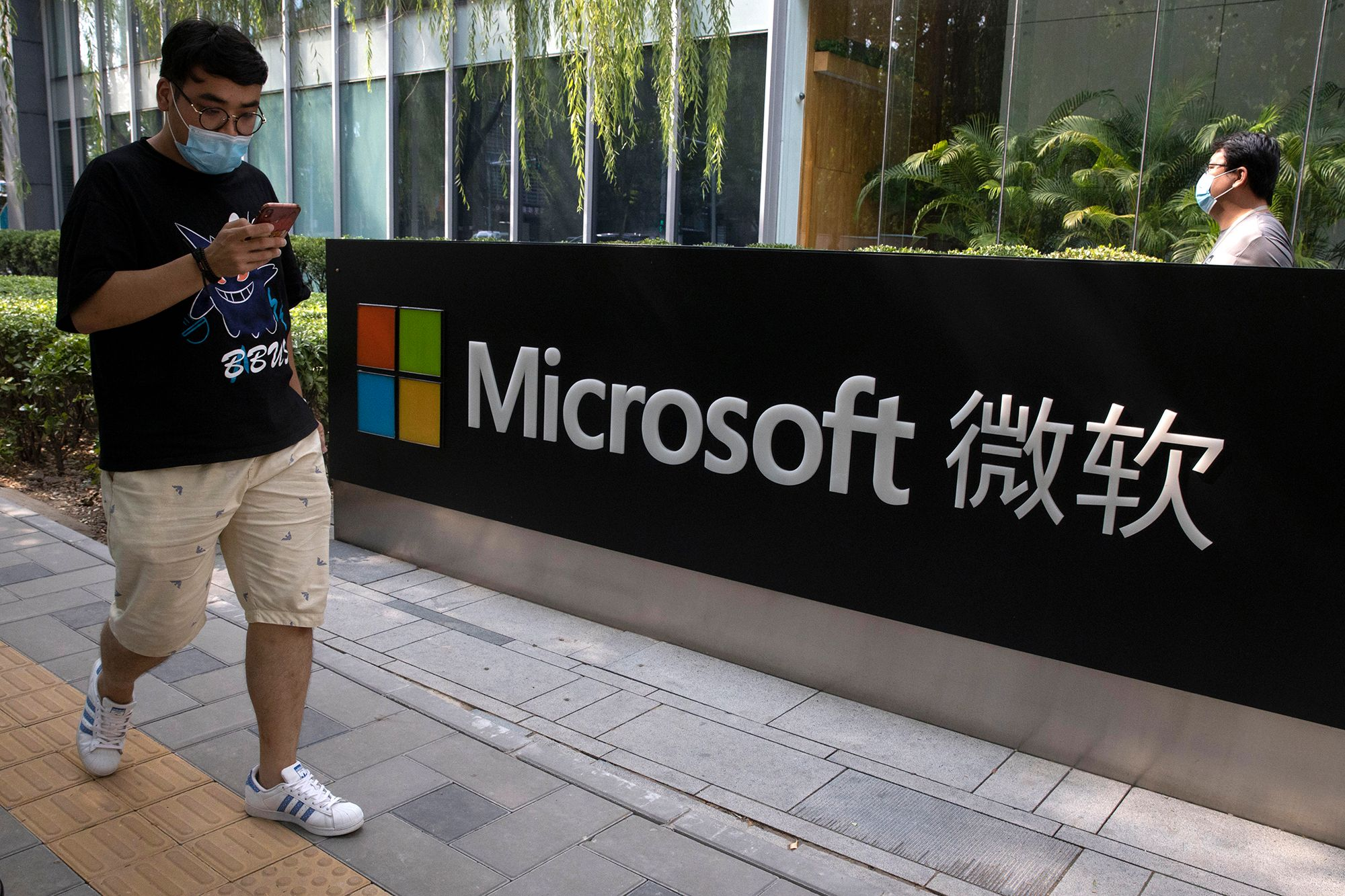 Mundo:  Uma aliança de países acusaçã China por ataque a servidores da Microsoft